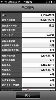 IMG_9822.jpg